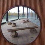 Bell Garden Matsukaze